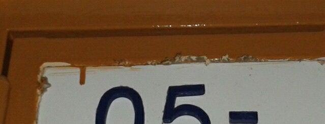 Blk 292B Compassvale St is one of Sengkang D.