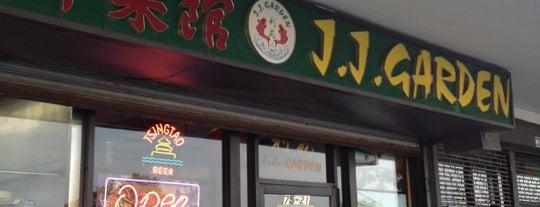 JJ Garden is one of Restaurants.
