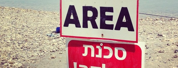 Dead Sea is one of Antes de Morrer.