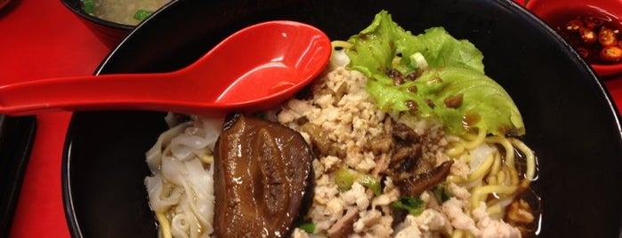 Meng Kitchen Traditional Taste (日夜小厨) is one of Singapore Things To Do!!.