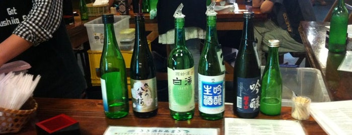 Imanishi Harushika Sake Brewery is one of Japan. Places.