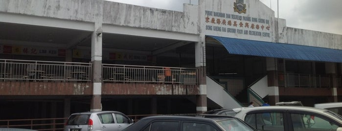 Song Kheng Hai Hawker Centre (宋慶海小販中心) is one of Travel.