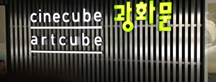cinecube is one of Seoul.