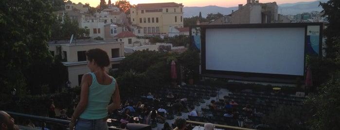 Ciné Paris is one of Athens.