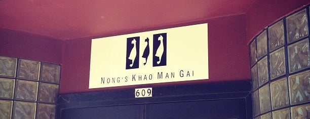 Nong's Khao Man Gai is one of Portland OR.