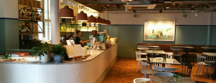 The Daily Roundup is one of Singapore Coffices.