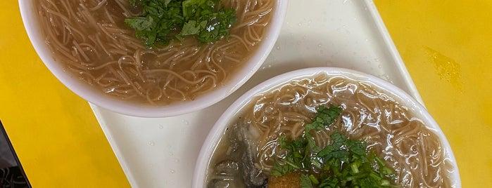 taiwanese snacks.