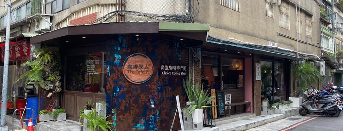 coffee shops under 100NT