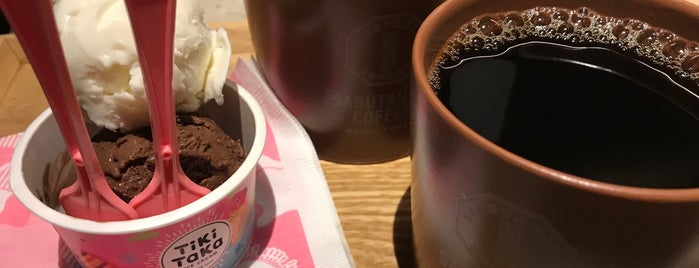 Sarutahiko Coffee is one of Espresso in Tokyo(23区外).