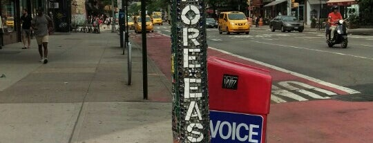 Fillmore East is one of Atlas Obscura NYC.