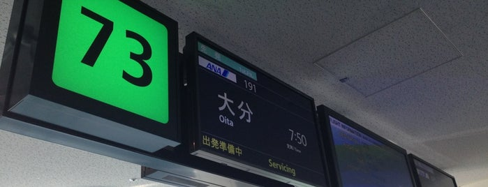 Gate 73 is one of 羽田空港 第2ターミナル 搭乗口 HND terminal2 gate.