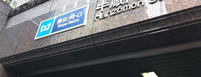 Hanzomon Station (Z05) is one of Tempat yang Disukai Atilla.
