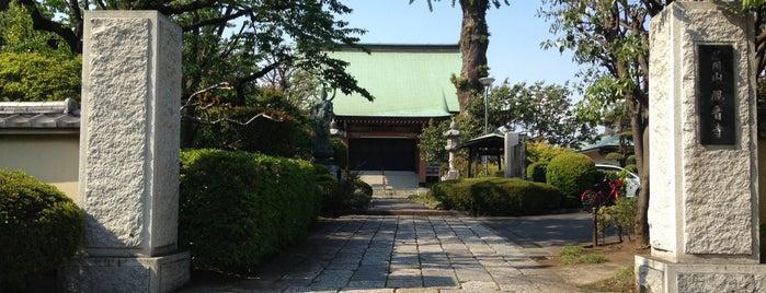 観音寺前交差点 is one of 横浜ポタ♪.