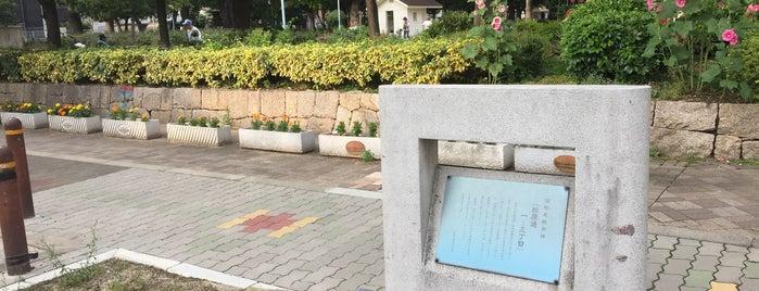 旧町名継承碑『松原通一〜三丁目』 is one of 旧町名継承碑.