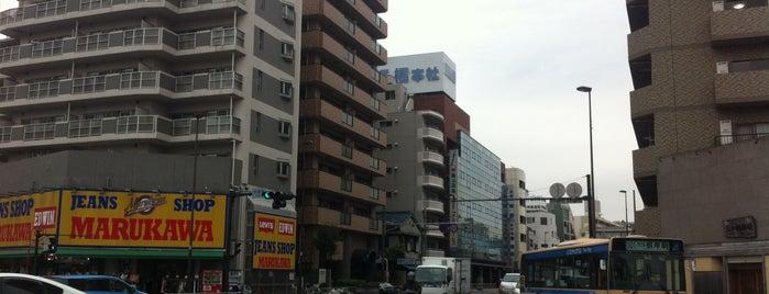 洪福寺交差点 is one of 横浜ポタ♪.