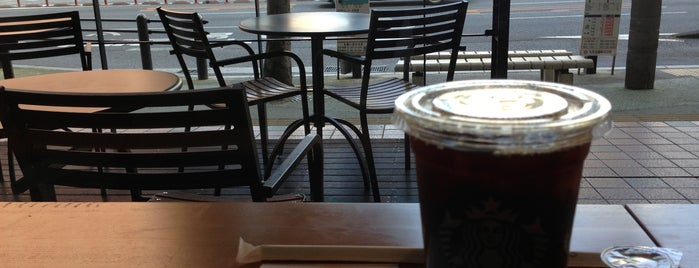 Starbucks is one of 大分ぐるめ.
