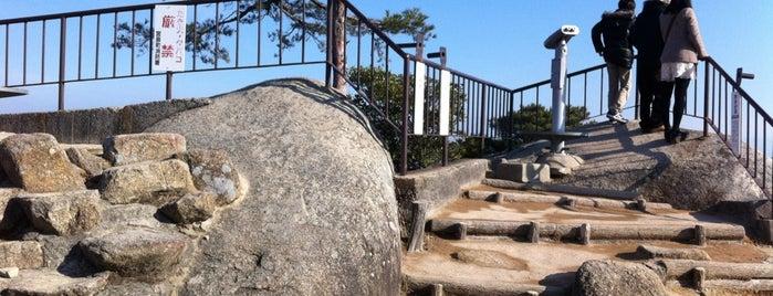Shishiiwa Observatory is one of Orte, die Cris gefallen.