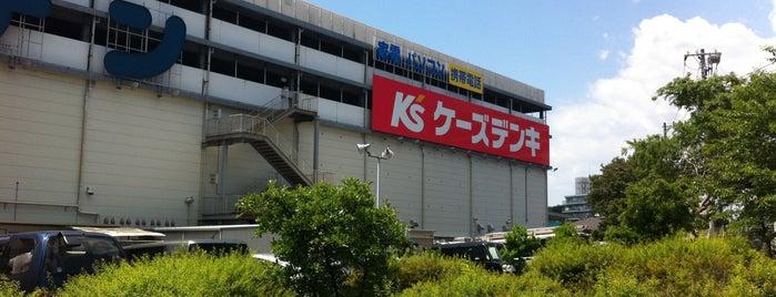 ホームセンターコーナン 保土ヶ谷星川店 is one of Hideo : понравившиеся места.