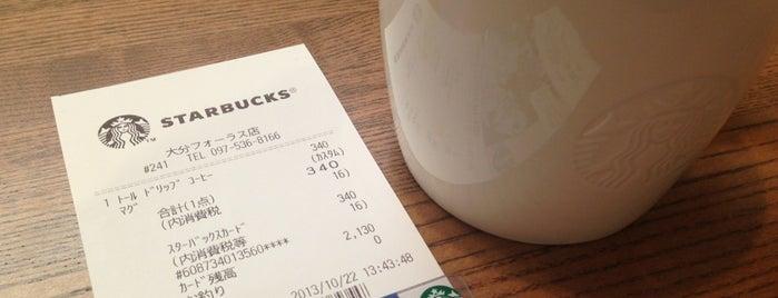 Starbucks Coffee 大分フォーラス店 is one of 大分ぐるめ.