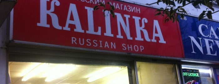 Kalinka Russian Shop is one of Русский Лондон / Russian London.