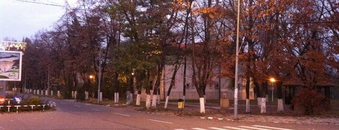 Biserica Sfântul Grigore Palama is one of Paul: сохраненные места.