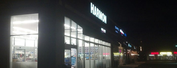 Harmon Stores is one of Ashley 님이 좋아한 장소.