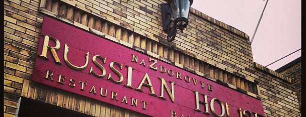 Russian House is one of Austin! ⚡️.