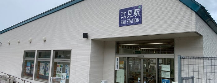 Emi Station is one of JR 키타칸토지방역 (JR 北関東地方の駅).