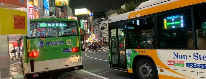 池袋駅東口バス停 is one of Masahiro'nun Beğendiği Mekanlar.