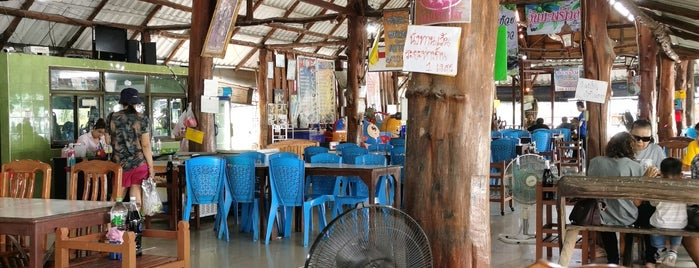 บ่อเงินปลาเผา is one of ลพบุรี สระบุรี.