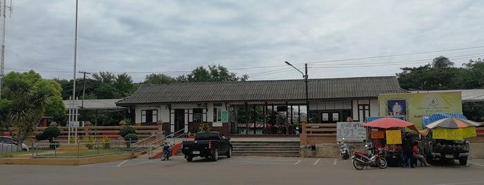 สถานีรถไฟศีขรภูมิ (SRT2256) is one of สถานที่ที่ JOY ถูกใจ.