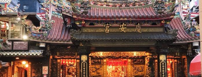 慶安宮 is one of Taiwan Maybe.