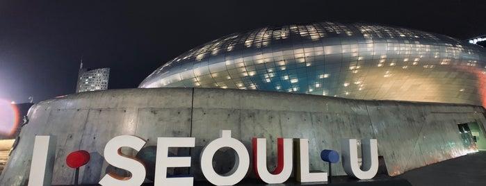 동대문역사문화공원 디자인갤러리 is one of Seoul.