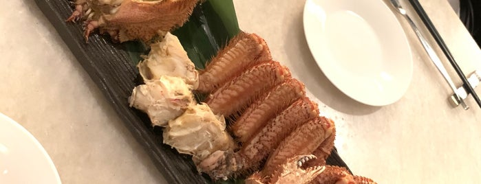 三井日本料理 Mitsui Cuisine is one of Taipei.