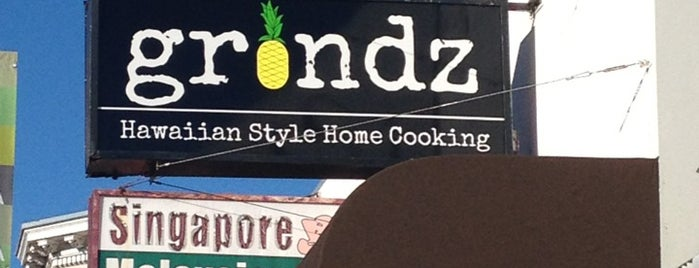 Grindz Restaurant is one of The Outside Lands.