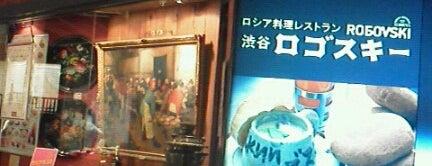 渋谷ロゴスキー 東急プラザ店 is one of 飲食関係 その2.