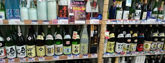 カクヤス 宮前店 is one of Tempat yang Disukai ジャック.