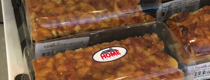 Home Bakery is one of Middle East.