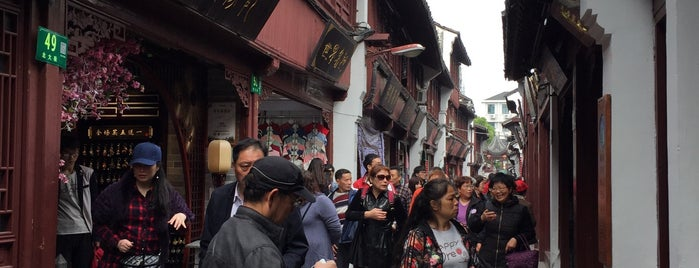 Qibao Ancient Town is one of Touring Shanghai.