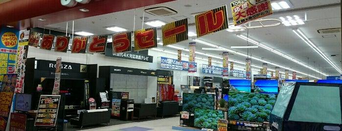 ジョーシン 登美ヶ丘イオンモール店 is one of Tempat yang Disukai Shigeo.
