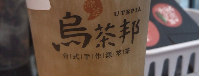 Utepia Tea is one of New: NYC 🆕.