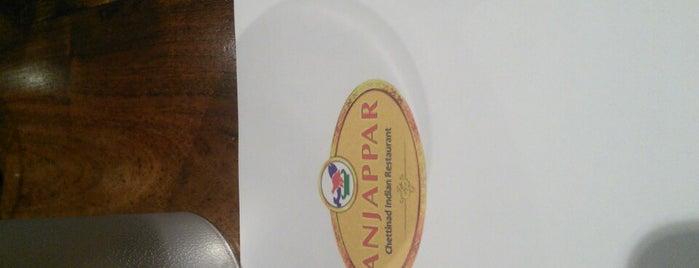 Anjappar Chettinad Restaurant is one of Australia - Sydney.