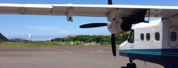Niijima Airport is one of Airport.