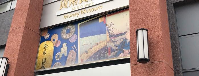 MUFG Bank Money Museum is one of Visit Nagoya.