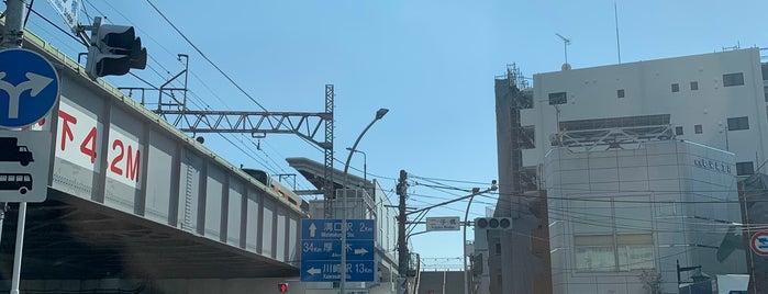 二子橋交差点 is one of デイリー.