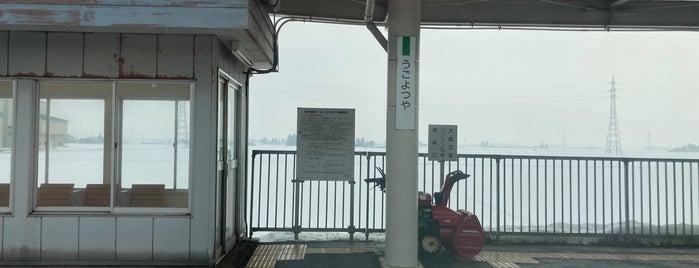 羽後四ツ屋駅 is one of JR 키타토호쿠지방역 (JR 北東北地方の駅).