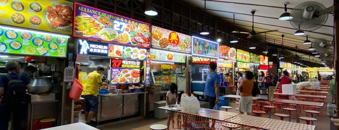 Heng 興 Carrot Cake is one of Singapore's 10 greatest street food venues.