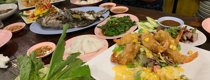 โต้งปลาเผา is one of Wongnai User's Choice 2019 - 2.