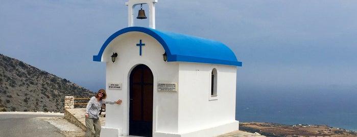Moutsouna Beach is one of Νάξος.