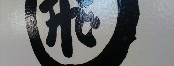 Flying Noodle Shop is one of 第5回 関西讃岐うどん西国三十三カ所巡礼.